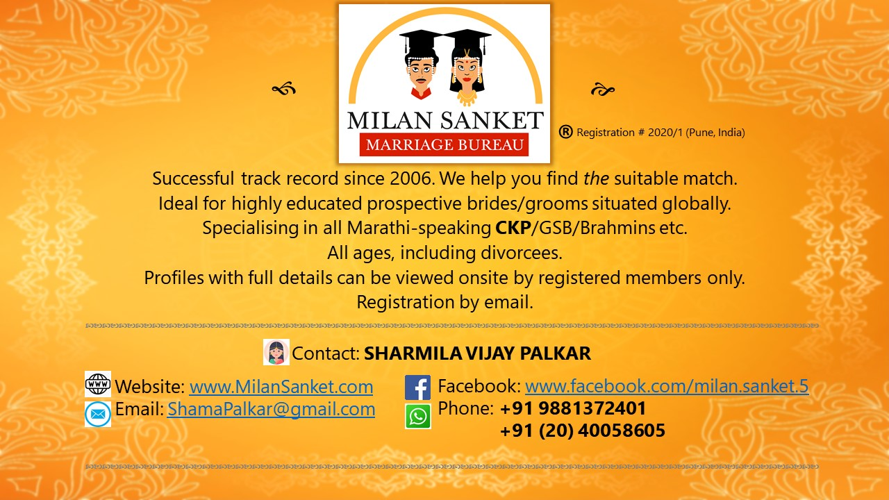 Milan Sanket Marriage Bureau